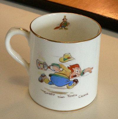 Gulliver Cup #1