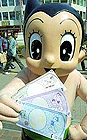 astro boy yen