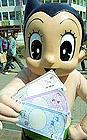 astro boy yen